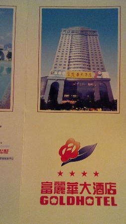 โรงแรมโกลด์: information leaflet of Gold Hotel