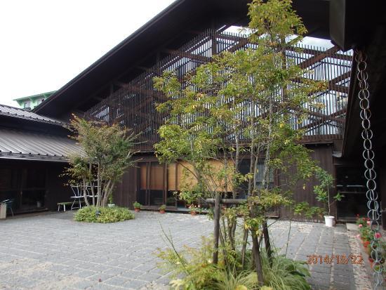 Ashino Onsen Hotel
