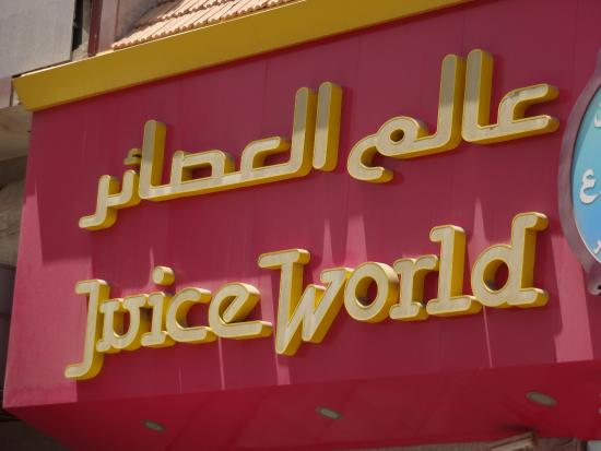 Juice World