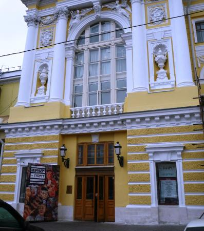 ‪Russian Academic Youth Theatre‬