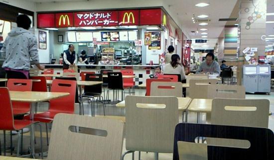 McDonald's Kofu Showa Ito-yokado