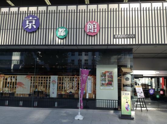 Kyotokan