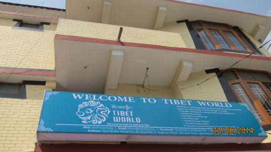 Tibet World Hostel