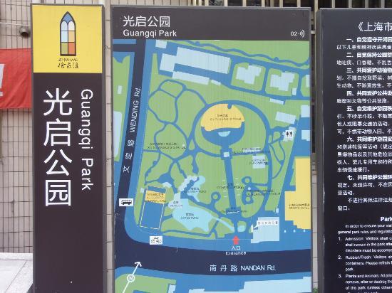Shanghai Xu Guangqi Tomb: 公園の案内図