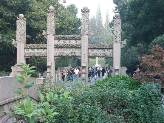 Shanghai Xu Guangqi Tomb