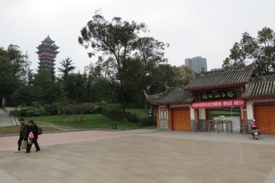 Mt. Tazi Park: The entrance to Tazishan Park