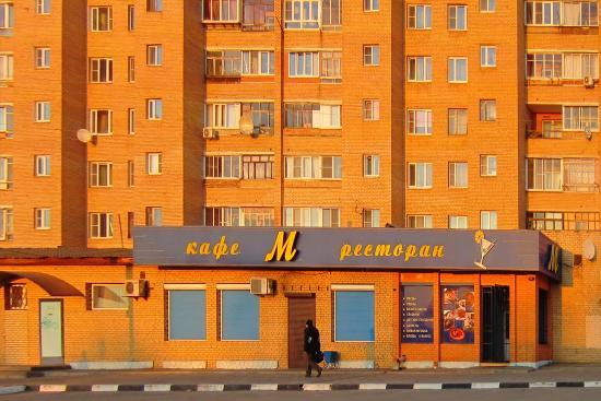 M-Cafe