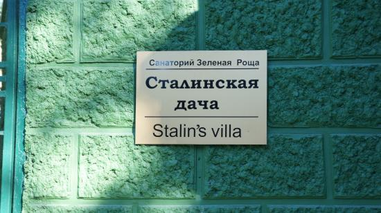 Stalin's Summer Residence: In case you are not sure where you are