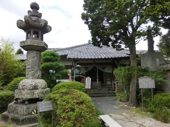 Enseiji Temple