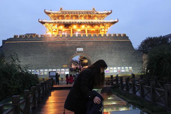 Dongguan Gudu : East Gate