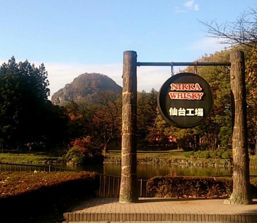 Nikka Whisky Sendai Factory Miyagikyo Distillery: 団体客の記念撮影場所