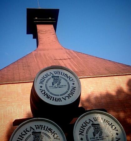 Nikka Whisky Sendai Factory Miyagikyo Distillery: 蒸留塔