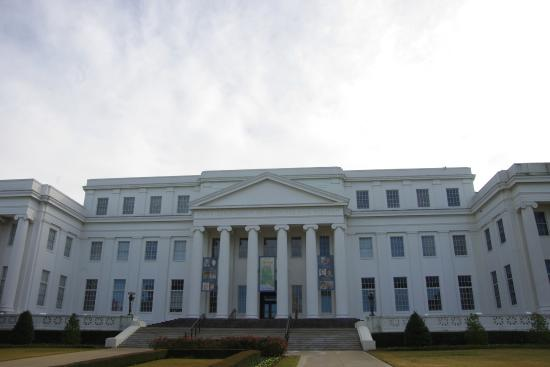Alabama Department of Archives and History: The building itself