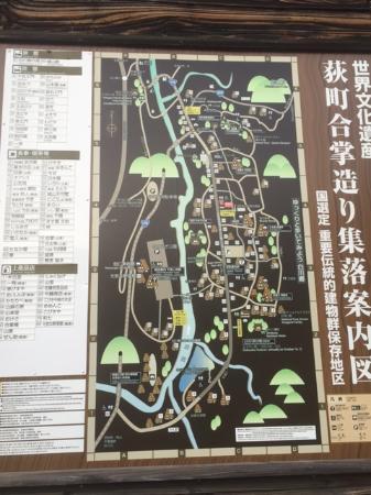 Shirakawago no Yu: Map of shirakawa