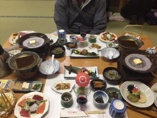 Shirakawago no Yu: Dinner