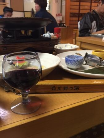 Shirakawago no Yu: free red wine