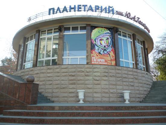 Novorossiysk, Nga: Новороссийские ворота во Вселенную!