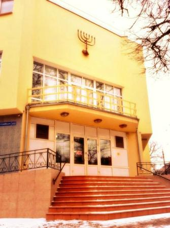 Tula Synagogue