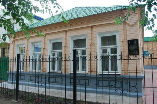 Дом–музей Маншук Маметовой