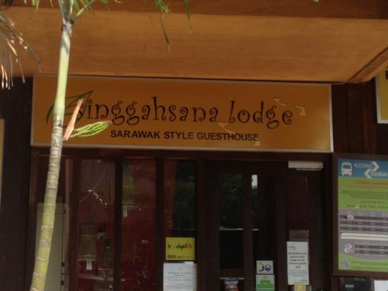 Singgahsana Lodge: Bagian depan