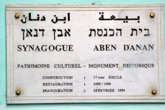 Aben Danan Synagogue : Aben Danan Plaque in various languages