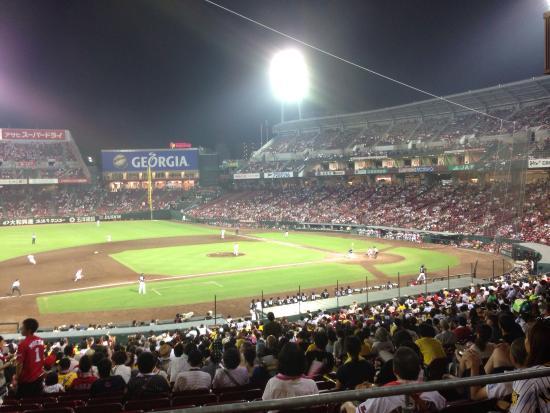 MAZDA Zoom-Zoom Stadium Hiroshima: 国内で一番好きな球場かも。