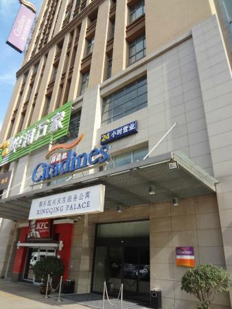Citadines Xingqing Palace Xi'an: Citadines Xingqing Palace Xian