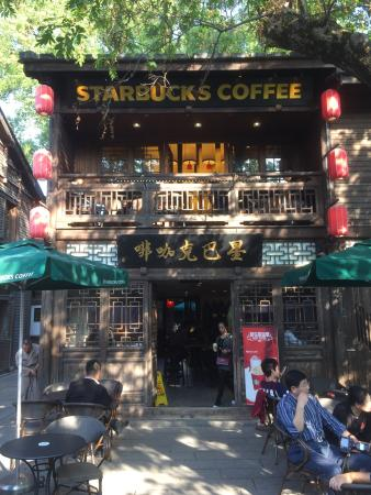 Nanhou Street: Starbuck today after boxer rebellion