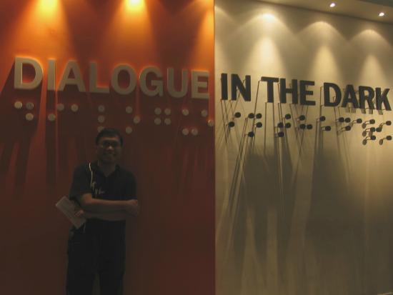 dialogue in the dark 香港 ダイアローグ イン ザ ダークの写真