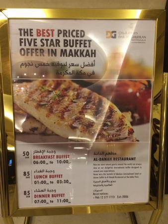 Dar Al Ghufran: من اروع المطاعم اللي زرتها في مكة