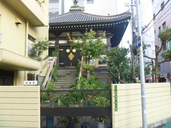 Entonji Temple