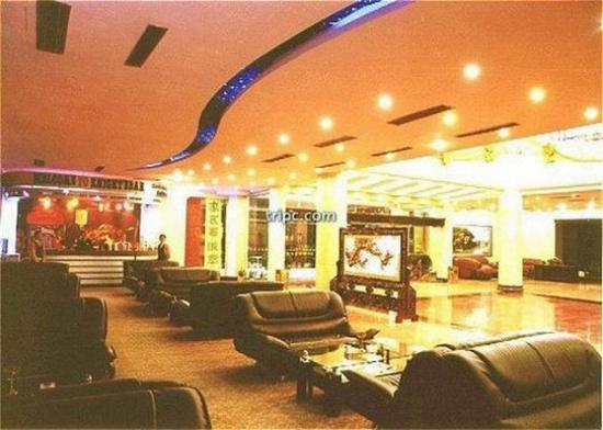 Fenghuang Phoenix Grand Hotel