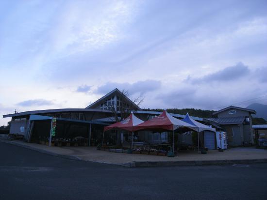 Kinpo Konohakan Michi-no-Eki