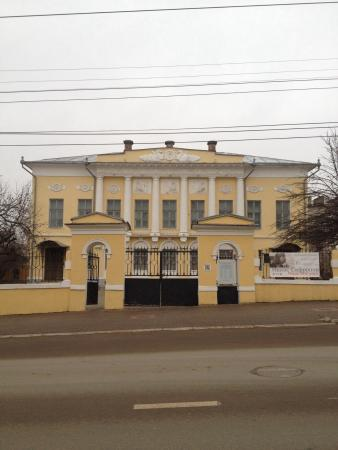 Kaluga Regional Art Museum