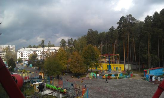 Park of Culture and Leisure of Kirovskiy District