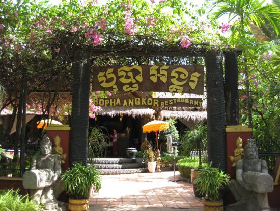 Bopha Angkor Restaurant : 入口です