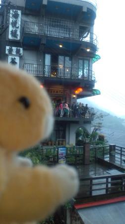 九份阿妹茶酒館, 雨です。