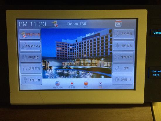 Hilton Gyeongju: Awesome remote control!