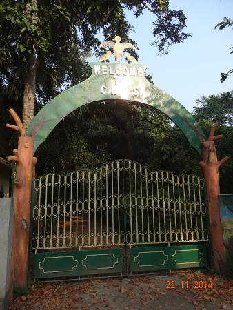 Chintamoni Kar Bird Sanctuary: Entrance