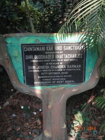 Chintamoni Kar Bird Sanctuary: History on a plaque