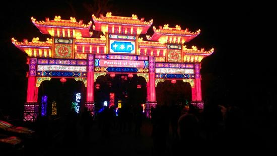 chinese lights picture of longleat warminster tripadvisor