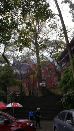 Chongqing Laojun Cave: Main gate