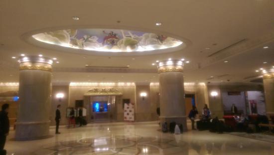 Crowne Plaza Chengdu City Center: Lobby