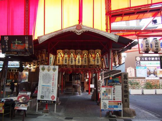 Bansho-ji Temple: 1