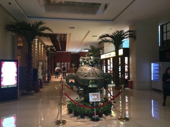 Good International Hotel: Area de comercios