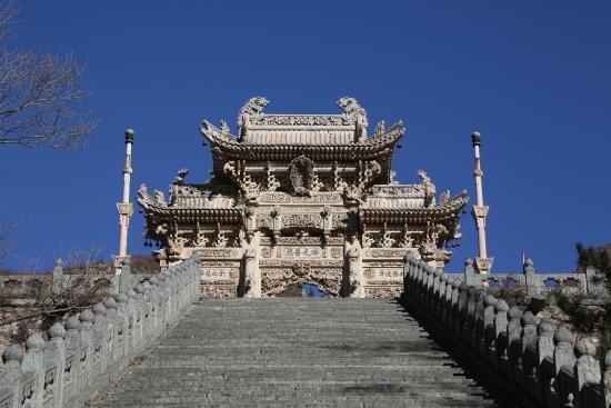 Longquan Temple