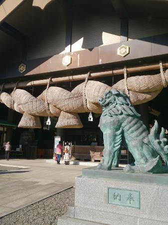 ‪Izumo Shrine Hitachi Branch‬