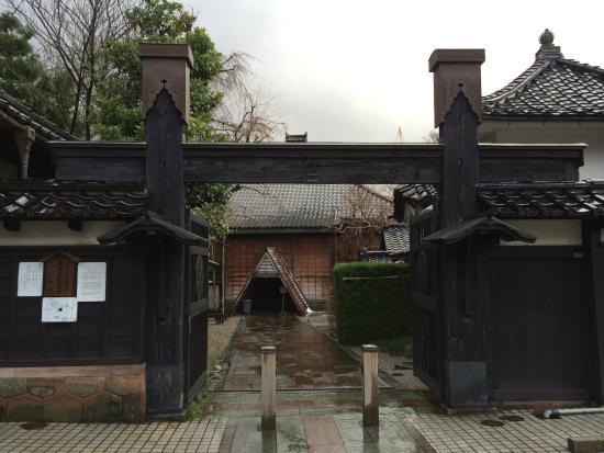 Myoryuji - Ninja Temple : 表門
