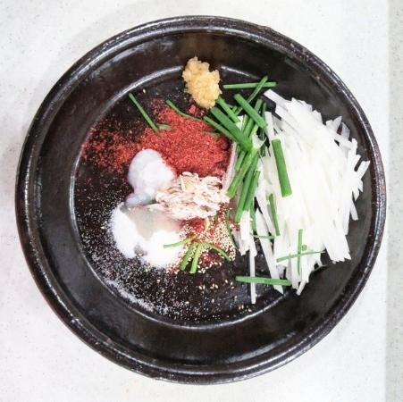 Kimchi Academy House