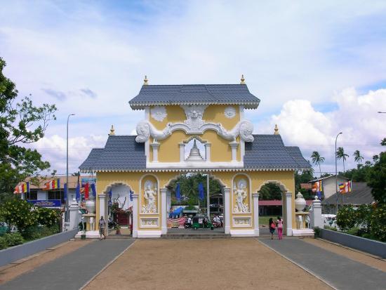 Dondra, Sri Lanka: главный вход